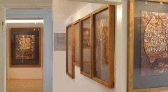 Museum Innenansicht © Adolf Ziegler